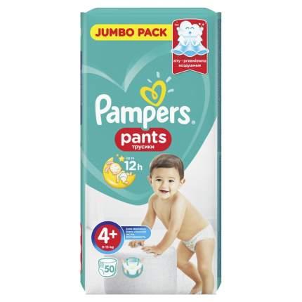 Трусики Pampers Pants 9-15 кг, размер 4+, 50 шт.