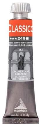 Масляная краска Maimeri Classico прочный оранжево-красный 20 мл