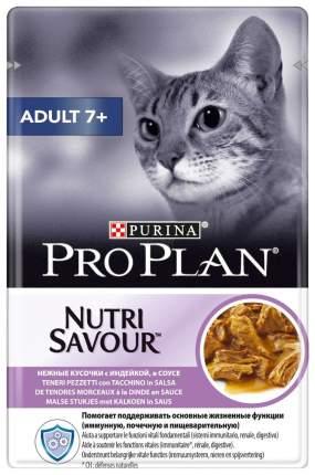 Влажный корм для кошек PRO PLAN Nutri Savour Adult 7+, индейка, 24шт, 85г