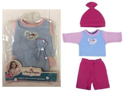 Одежда для куклы Mary Poppins Зайка Кофточка, брючки и шапочка, 38-43см