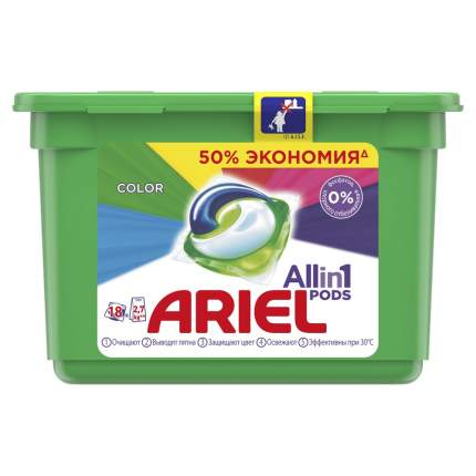 Капсулы для стирки Ariel Pods все-в-1 Color 18 шт