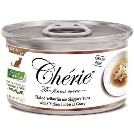 Консервы для кошек и котят Pettric Cherie in Gravy, с тунцом и курицей в подливе, 80г