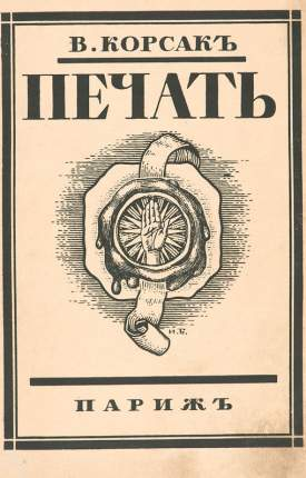 Книга печать