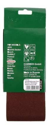 Шлифовальная лента для ленточной шлифмашины и напильника Hammer Flex 212-014 (36553)