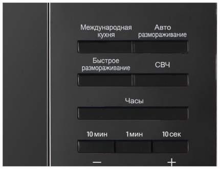 Микроволновая печь соло LG MS2353HAR silver