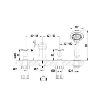 Смеситель для ванны на борт LEMARK Benefit LM2541C хром