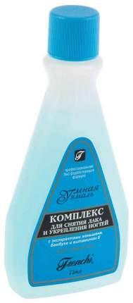 Жидкость для снятия лака Frenchi Комплекс для укрепления ногтей Женьшень 125 мл