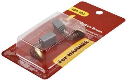 Щетки угольные RD (2 шт,) для HAMMER PRT620, PRT850 6,5х7,5х12мм 404-403 55074