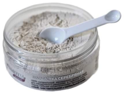 Пилинг для лица БиоБьюти-Элит Биочистка серебряная для сухой и нормальной кожи 70 г