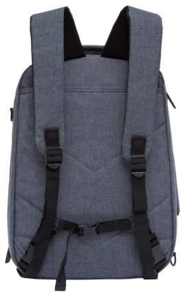 Рюкзак Grizzly RU-805-1 серый 15 л