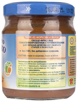 Пюре овощное Бабушкино Лукошко Морковь-яблоко с 5 месяцев 100 гр