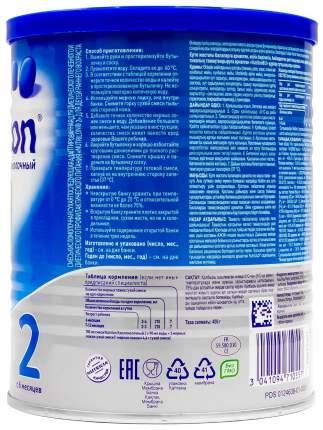 Молочная смесь Nutrilon Кисломолочный 2 от 6 до 12 мес. 400 г