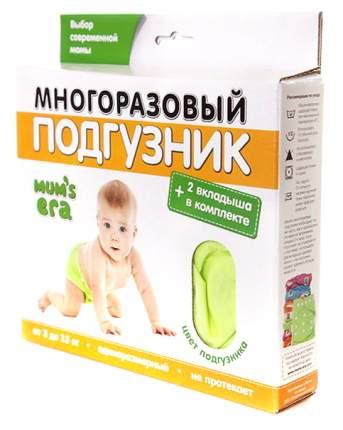 Многоразовый подгузник Mum's Era Филины экрю с вкладышами