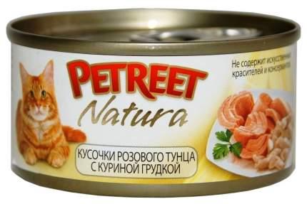Консервы для кошек Petreet Natura, куриная грудка с тунцом, 70г