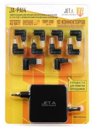 Сетевой адаптер для ноутбуков JetA JA-PA14