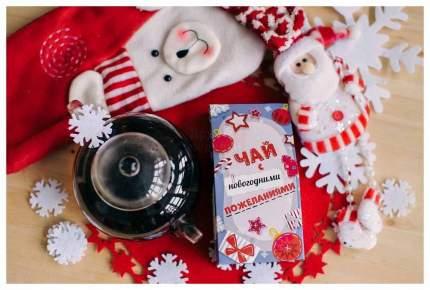 Чай С новогодними пожеланиями 50 г