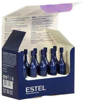 Сыворотка для волос Estel ХЭК Luxury 5 мл x 10 шт