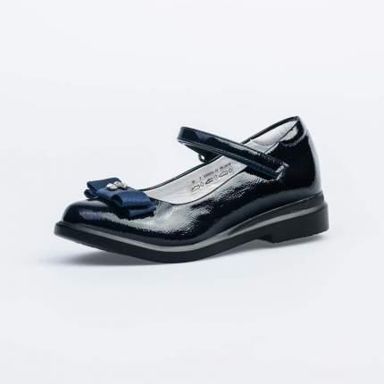 Туфли для девочек Котофей, 35 р-р