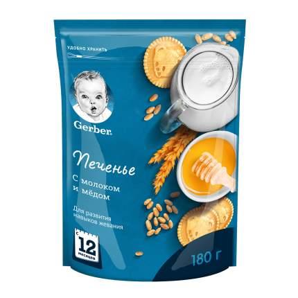 Печенье Gerber c 5 витаминами (с 12 мес) 6 штук по 180 г
