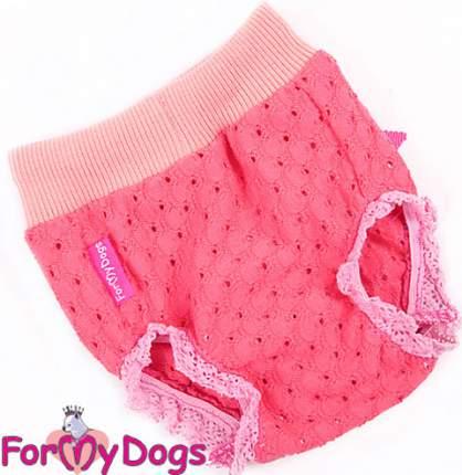 Трусики для собак FOR MY DOGS, женские, розовые, 92SS-2014 F 20