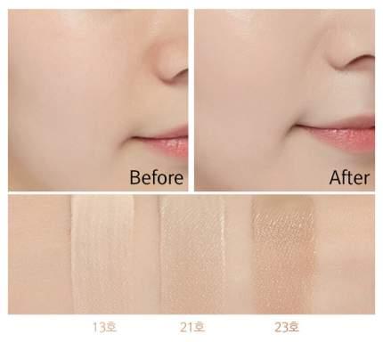 BB средство Missha M Perfect Cover Cream 21 Светлый бежевый 20 мл