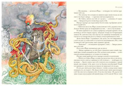 Книга НИГМА. Сказки гор