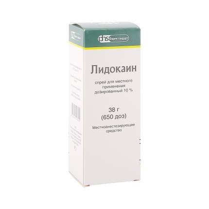 Лидокаин спрей 10 % 38 г 650 доз