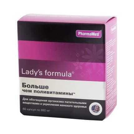 Lady's formula PharmaMed больше чем поливитамины 60 капсул