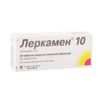 Леркамен 10 таблетки 10 мг 60 шт.