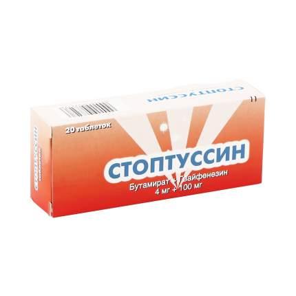 Стоптуссин таблетки 20 шт.