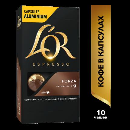 Капсулы L'OR Espresso Forza для кофемашин Nespresso 10 капсул