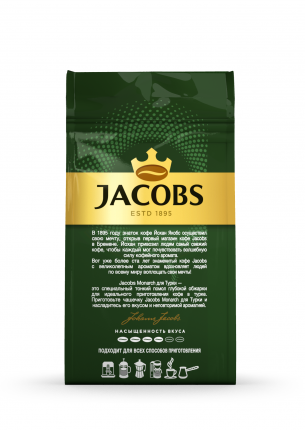 Кофе молотый Jacobs monarch сlassic для турки 70 г