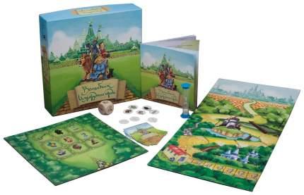 Настольная игра Magellan волшебник изумрудного города Magellan 774