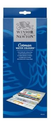 Акварель Winsor&Newton Cotman The Cotman Studio Set 24 цвета