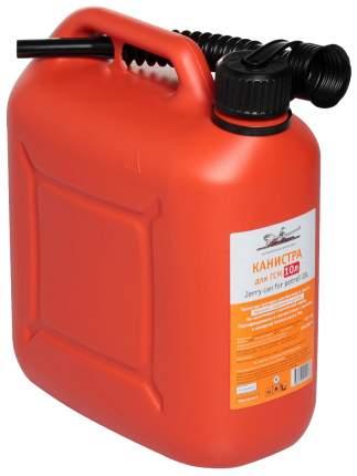 Канистра для бензина Airline пластиковая 10 л 330x340 оранжевый