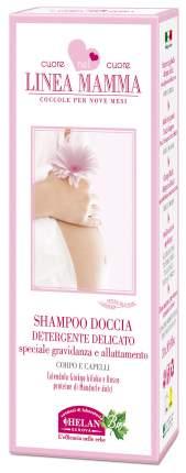 Пена-шампунь Helan для ухода за волосами и телом Linea Mamma 200 мл
