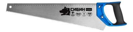 Ножовка по дереву СИБИН 15055-45