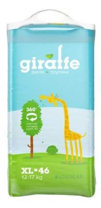 Подгузники-трусики Lovular Giraffe XL (12-17 кг), 46 шт.