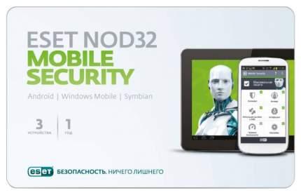Антивирус Eset NOD32 Mobile Security 1 устройство, 1 год