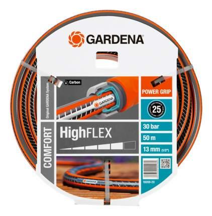 """Шланг для полива Gardena HighFLEX 1/2"""" 18069-20.000.00 50 м"""