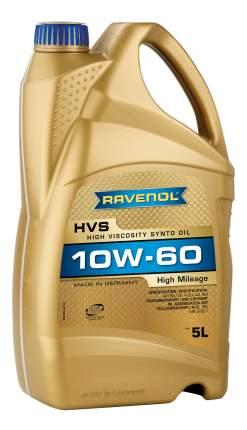 Моторное масло Ravenol HVS High Viscosity Synto Oil SAE 10W-60 5л