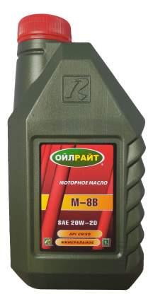Моторное масло Oilright М-8В SAE 20W-20 1л