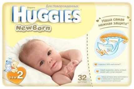 Подгузники для новорожденных Huggies Newborn 2 (3-6 кг), 32 шт.