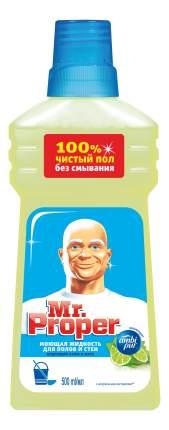 Универсальное чистящее средство для мытья полов Mr. Proper бодрящий лайм и мята 500 мл