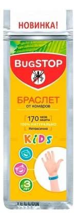 Браслет от комаров BugSTOP Kids 1 шт