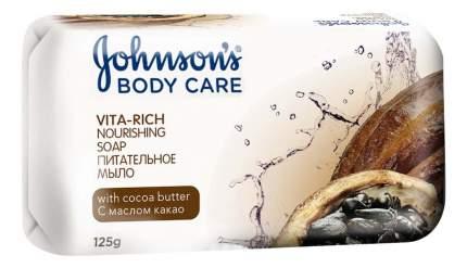 Косметическое мыло Johnson`s с маслом Какао 125 г