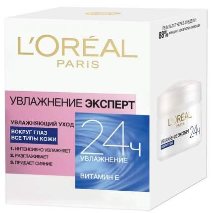 Крем для глаз L`Oreal Paris Dermo-Expertise Увлажнение эксперт 15 мл