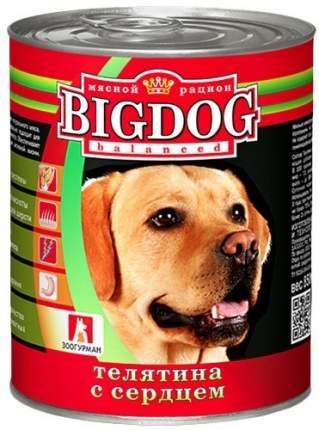 Консервы для собак ЗООГУРМАН Big Dog, телятина с сердцем, 850г