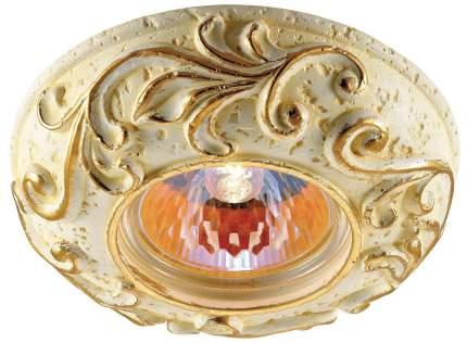 Встраиваемый светильник Novotech SandStone 369565