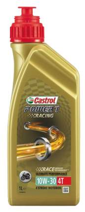 Моторное масло Castrol Power 1 Racing 4T 10W-30 1л
